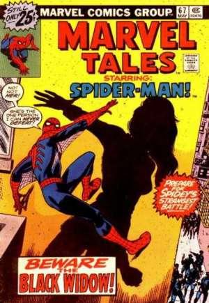 Marvel Tales (1964-1994)#67A