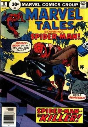 Marvel Tales (1964-1994)#71