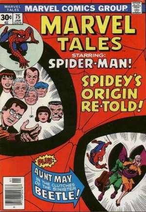 Marvel Tales (1964-1994)#75