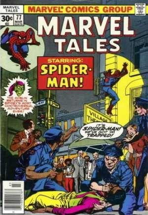 Marvel Tales (1964-1994)#77