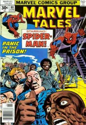 Marvel Tales (1964-1994) #80A