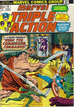 Marvel Triple Action (1972-1979)#12