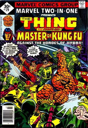 Marvel Two-In-One (1974-1983) #29C