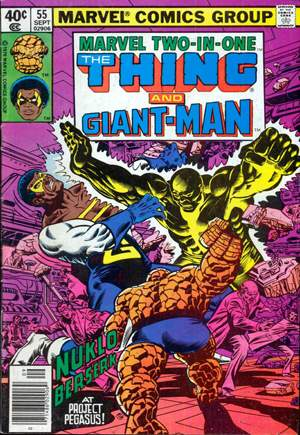 Marvel Two-In-One (1974-1983)#55A
