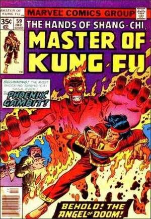 Master of Kung Fu (1974-1983)#59A