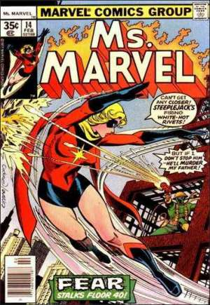 Ms. Marvel (1977-1979) #14A