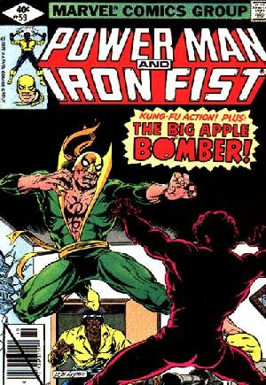 Power Man and Iron Fist (1978-1986) #59B