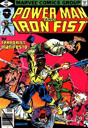Power Man and Iron Fist (1978-1986) #60B
