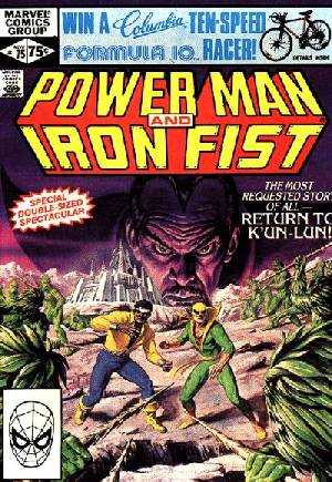 Power Man and Iron Fist (1978-1986) #75B