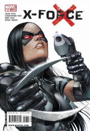 X-Force (2008-2010)#17B