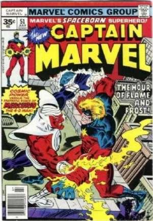 Captain Marvel (1968-1979)#51B