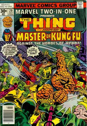 Marvel Two-In-One (1974-1983)#29A