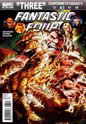 Fantastic Four (1998-2011)#584A