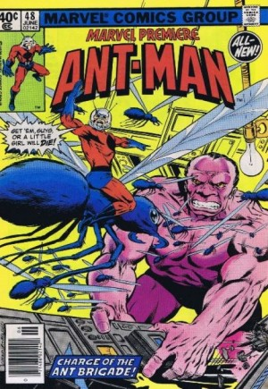 Marvel Premiere (1972-1981) #48A