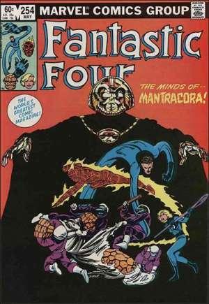 Fantastic Four (1961-1996)#254B