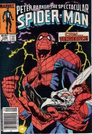 Spectacular Spider-Man (1976-1998)#106A