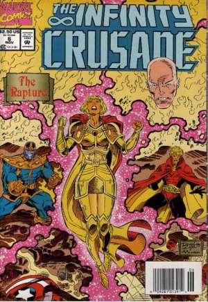 Infinity Crusade (1993)#6A