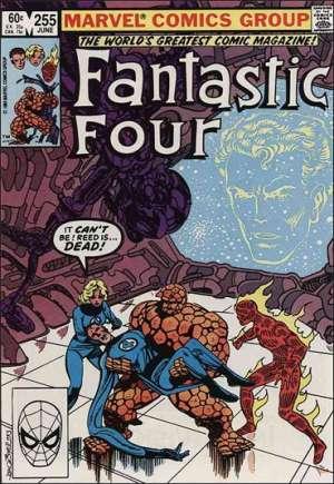 Fantastic Four (1961-1996)#255B