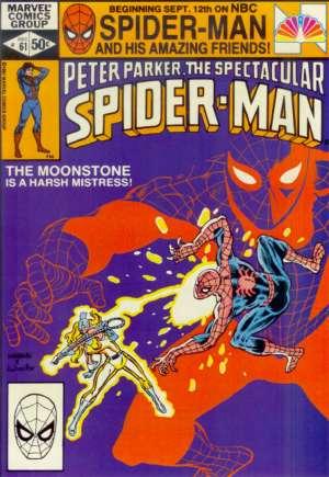 Spectacular Spider-Man (1976-1998)#61B