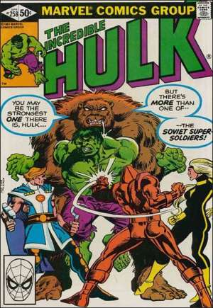 Incredible Hulk (1968-1999)#258B