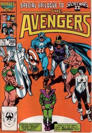 Avengers (1963-1996)#266B