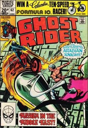 Ghost Rider (1973-1983)#62C
