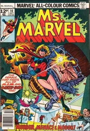 Ms. Marvel (1977-1979)#10C