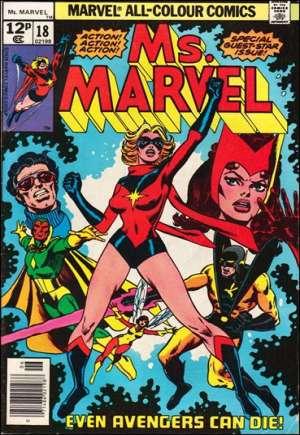 Ms. Marvel (1977-1979)#18B