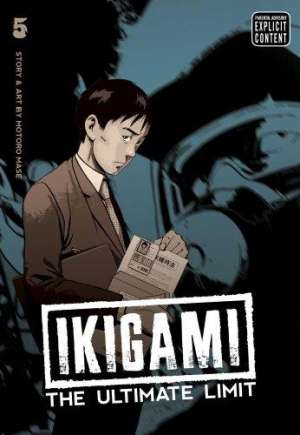 Ikigami: The Ultimate Limit#GN Vol 5