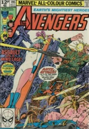 Avengers (1963-1996)#195C