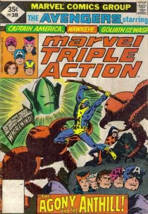 Marvel Triple Action (1972-1979)#38B