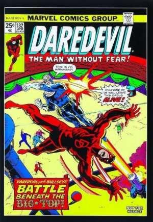 Daredevil (1964-1998)#132E