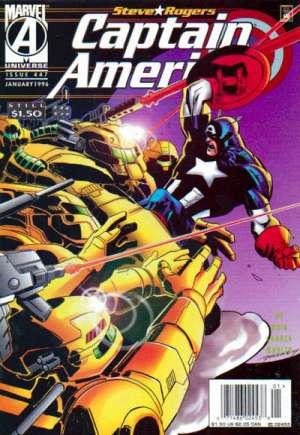 Captain America (1968-1996)#447A