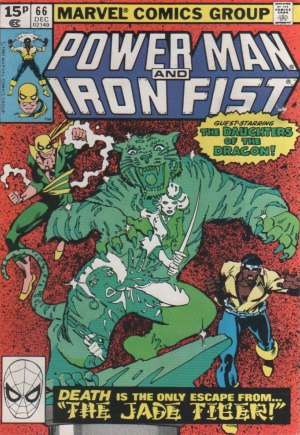 Power Man and Iron Fist (1978-1986) #66C