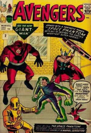 Avengers (1963-1996)#2B