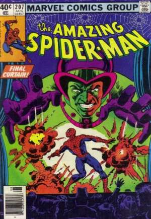 Amazing Spider-Man (1963-1998)#207A