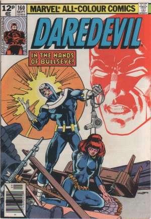 Daredevil (1964-1998)#160C