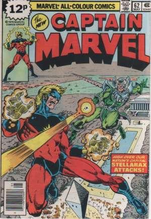 Captain Marvel (1968-1979)#62B