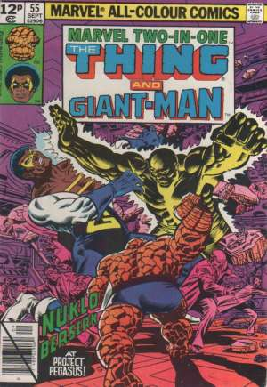 Marvel Two-In-One (1974-1983)#55C