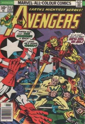Avengers (1963-1996)#153B