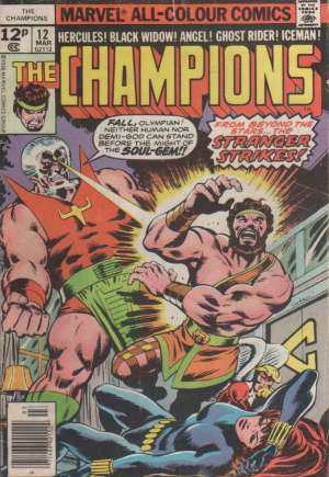Champions (1975-1978)#12B