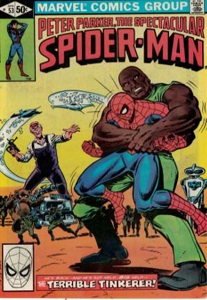 Spectacular Spider-Man (1976-1998)#53B