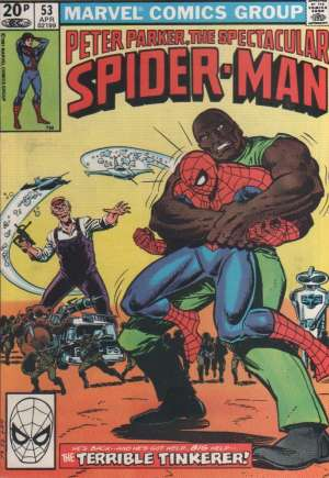Spectacular Spider-Man (1976-1998)#53C
