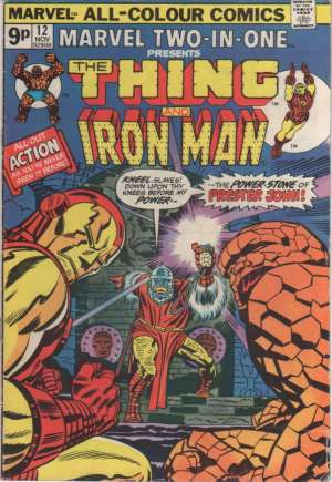 Marvel Two-In-One (1974-1983)#12B