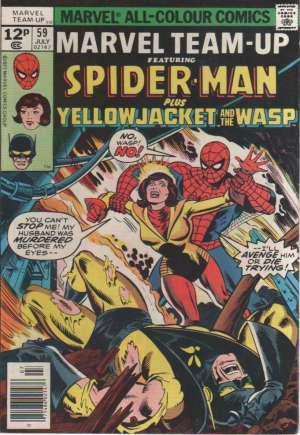 Marvel Team-Up (1972-1985)#59D