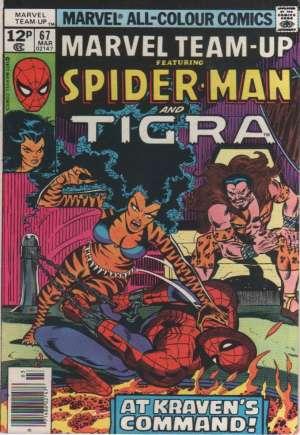 Marvel Team-Up (1972-1985)#67B
