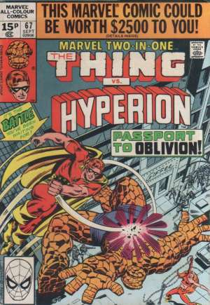 Marvel Two-In-One (1974-1983)#67C