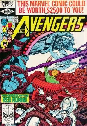 Avengers (1963-1996)#199B