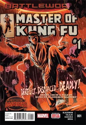 Master of Kung Fu (2015) #1A