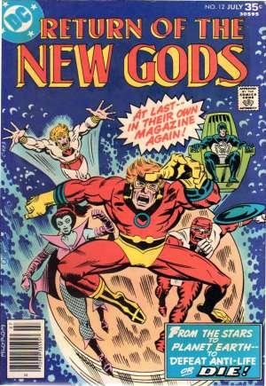 New Gods (1971-1978)#12